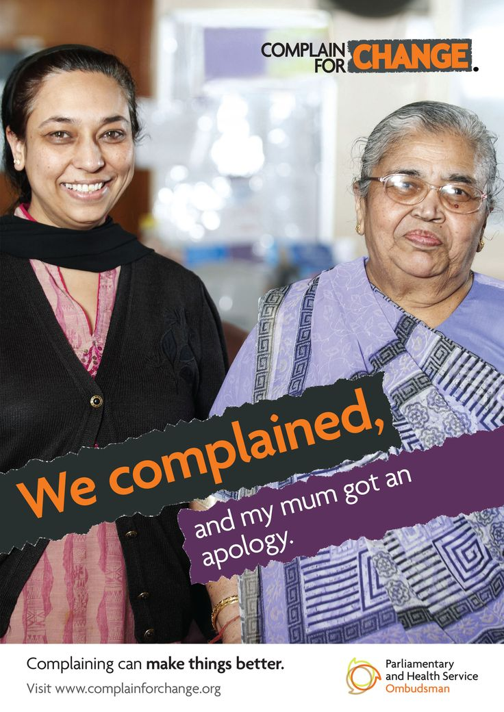 This poster is one in a series of three posters aimed at South Asian and Muslim women. It shows a mother and daughter and says 'We complained and my mum got an apology'.