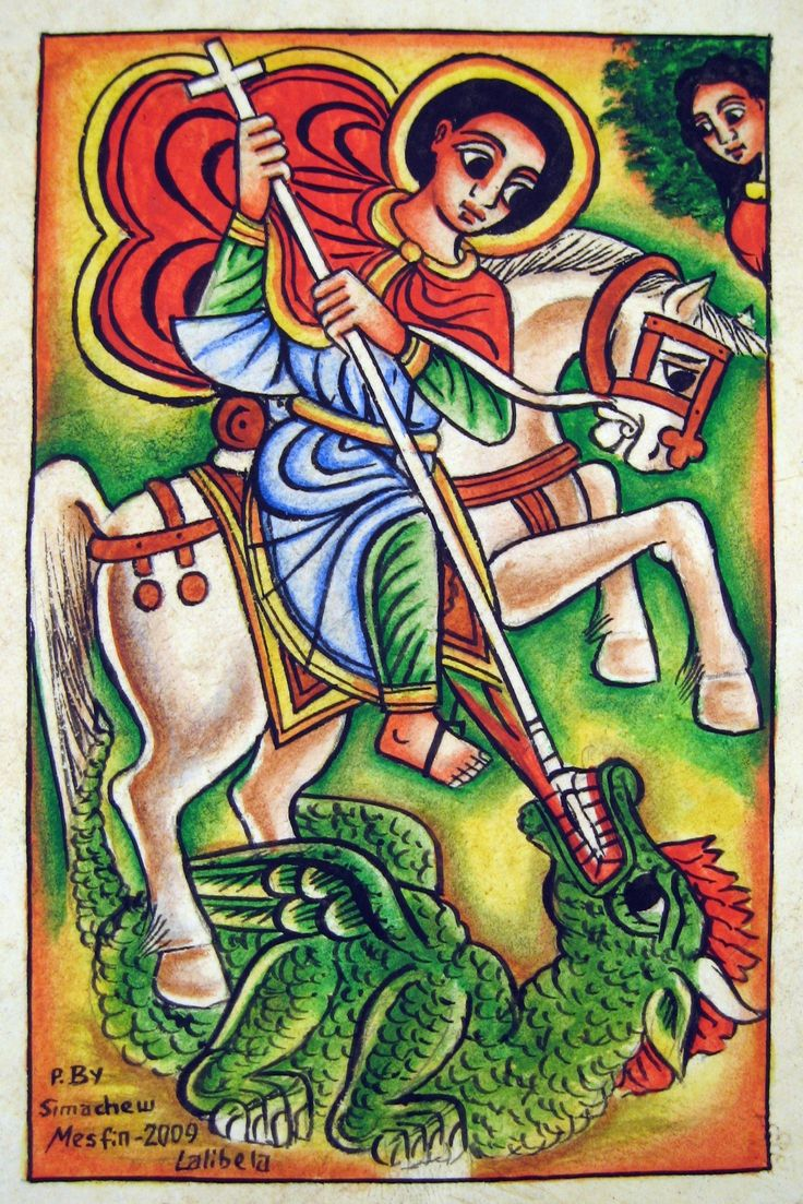 Ethiopian icon of St. George Check out myOCN.net, the largest Orthodox Christian website in the world, for more Orthodox Christian news!