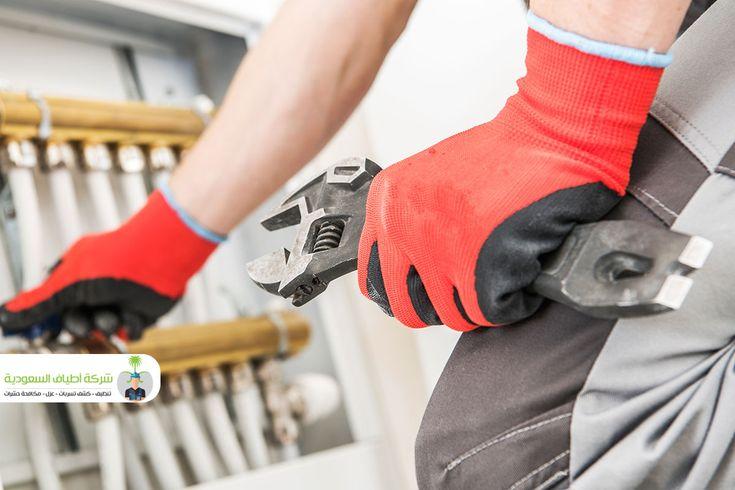 شركة كشف تسربات المياه بالنعيرية أرخص أسعار شركات حل تسرب الخزان الأرضي في الدمام Repair Heating Systems Technician