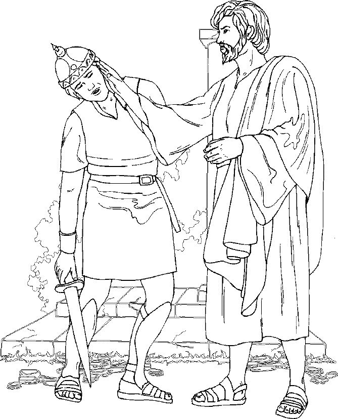 Mlchus 39303 bytes bible jesus miracles for Ear coloring pages
