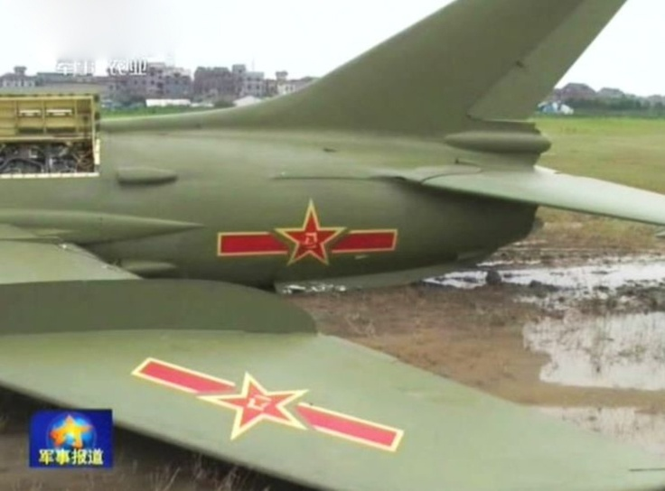 Chinese Q-5/A-5 Fantan Ground Attack Aircraft Cash Lands ~ Chinese Military Review