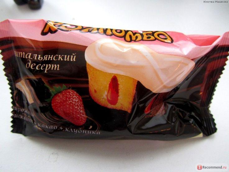 Бисквит Колломбо. цена 10 рублей. разные вкусы: клубника, банан