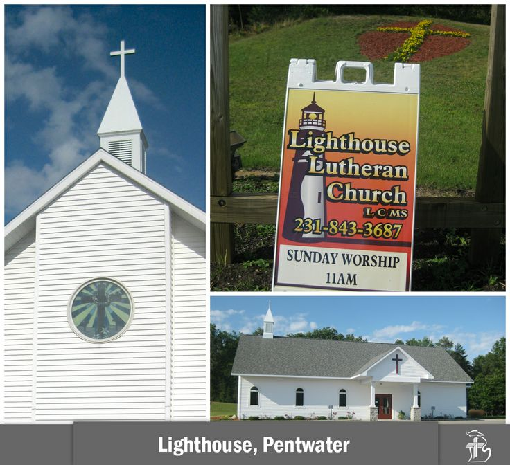 Lighthouse lutheran church in pentwater michigan lcms