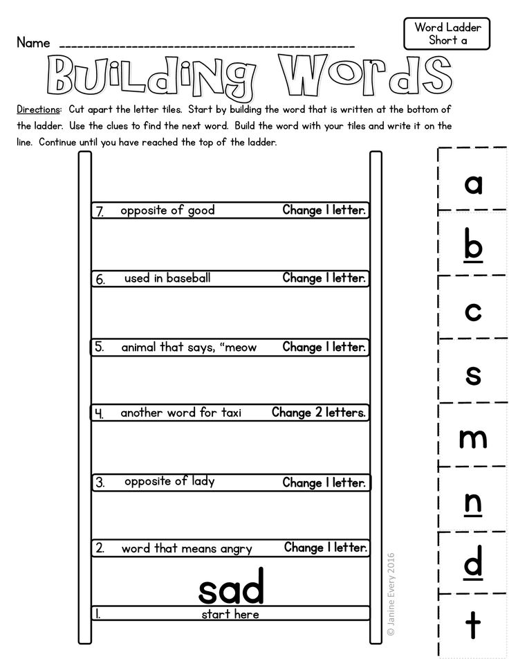 building words with word ladders great for building vocabulary skills kids can manipulate the