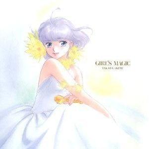 Akemi Takada - 高田明美画集 GIRL'S MAGIC ¥ 4,725