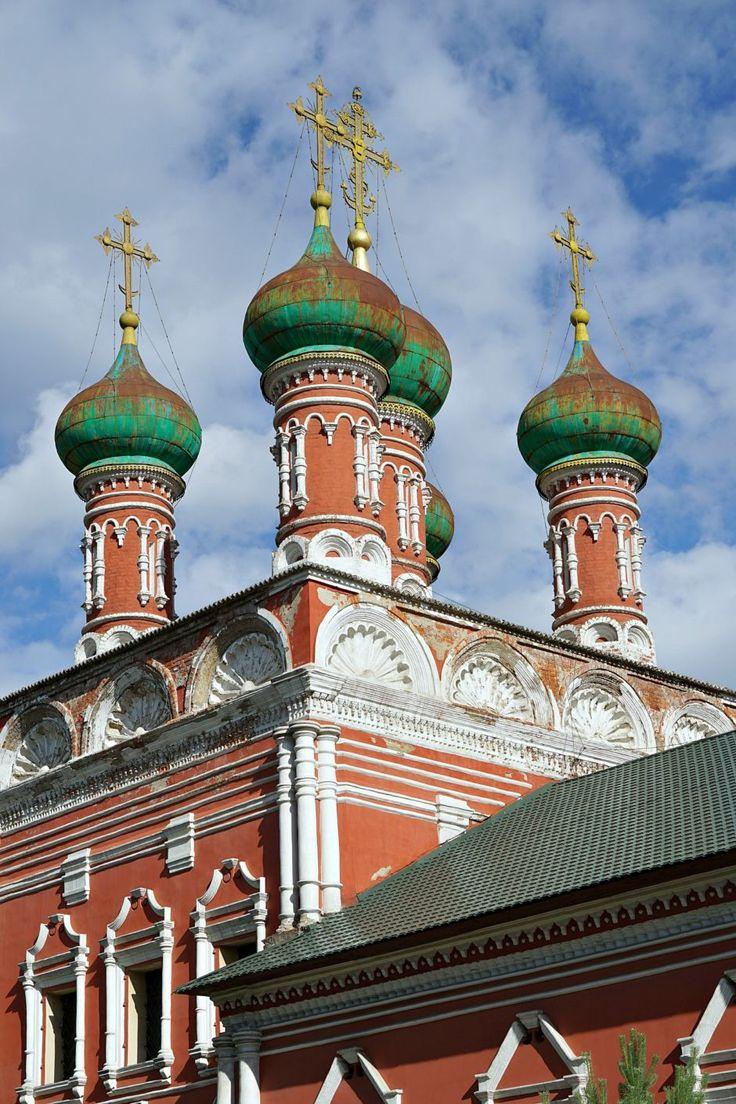 So bekommt ihr eurer Visum für Russland ✓ Alle benötigten Unterlagen aufgelistet ✓ Tipps fü die Beantragung ✓  Der ganze Artikel hier: https://www.travelcats.de/europa/russland/visum-fuer-russland-beantragen/