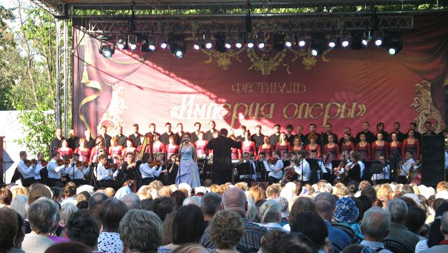- Хор, оркестр, солисты и дирижёр