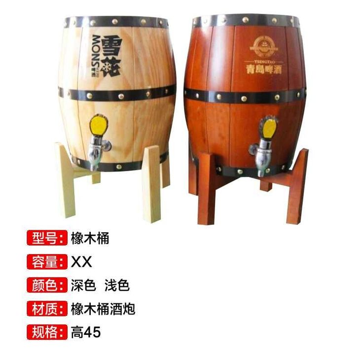 2015 New wine beer tower oak barrels  beer keg 3L metal beer keg color colorful draft beer tower bar tools 2pcs/set wine column