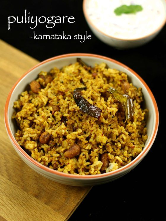 karnataka style puliyogare recipe | tamarind rice - karnataka style with step by step photo, video recipe. puliyogare is popular breakfast of karnataka