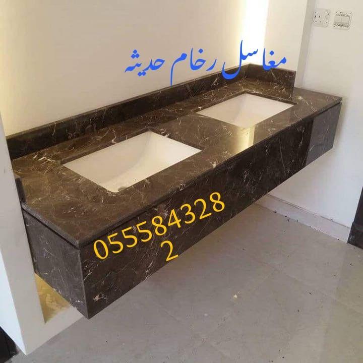 Pin By مغاسل رخام حمامات On مغاسل حمامات In 2021 Decor Home Decor Sink