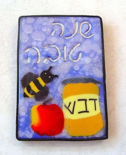 how do i say happy rosh hashanah in hebrew