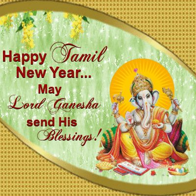 Tamil New Year 14th April section. Send this ecard to anyone. Permalink : http://www.123greetings.com/events/tamil_new_year/on_tamil_new_year.html