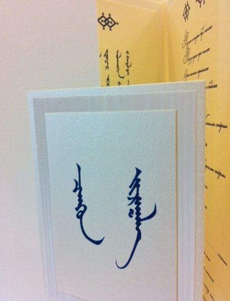 12 best Bilingual Wedding Invitations \ Dual Language Wedding - best of invitation english