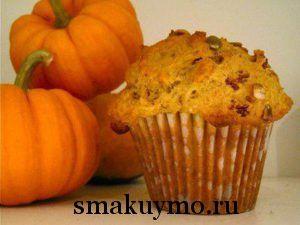 Пикантные тыквенные маффины (Pumpkin Muffins)