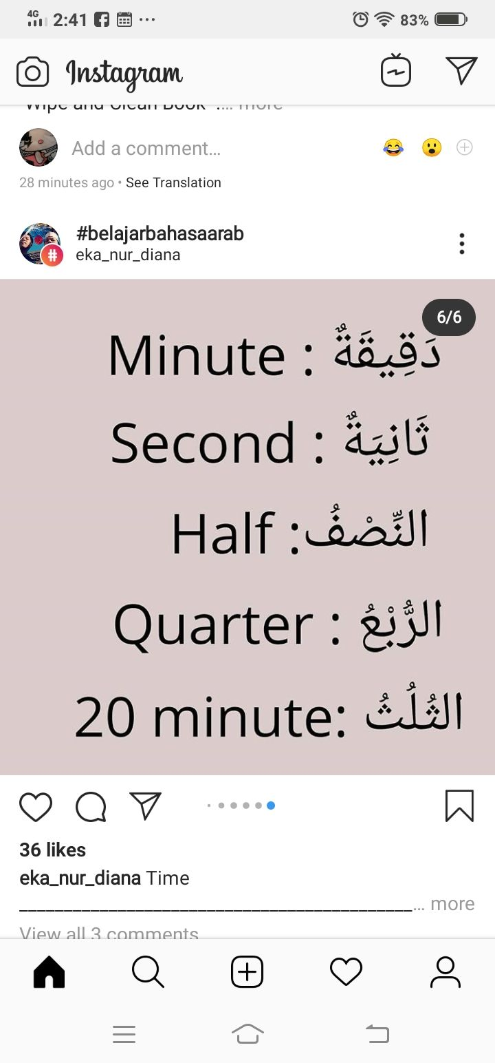 Pin By Mohd Arifin On Arabic Learn English Words Learn English Arabic Lessons