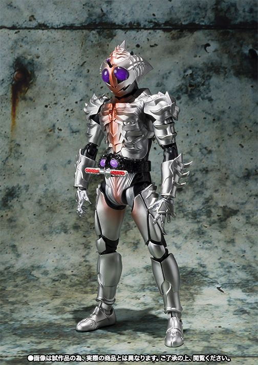 Kamen Rider Amazon Sigma - July 2017