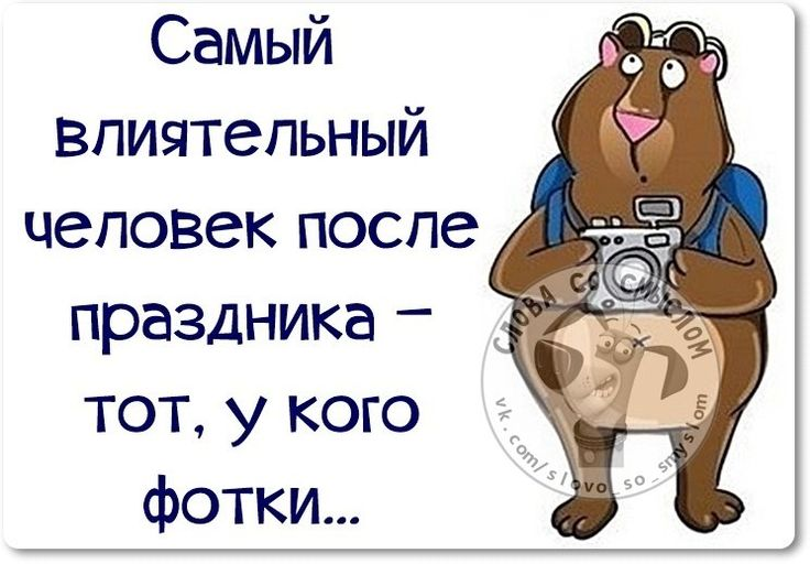 Самый влиятельный... G_ZDekh4XLk.jpg (745×519)