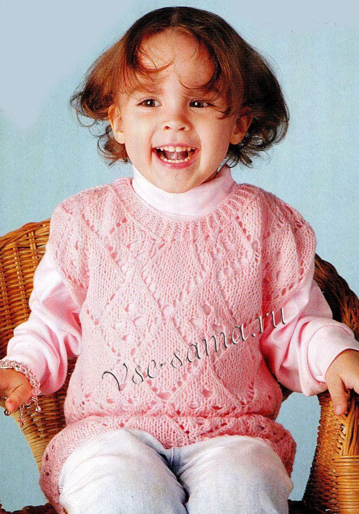 Розовая детская безрукавка На 3-4 года  http://vse-sama.ru/detskie-bezrukavki-zhilety-spicami/rozovaja-detskaja-bezrukavka.html
