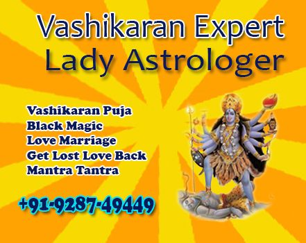 Vashikaran lady astrologer best and famous astrologer in Delhi. She is No 1 astrologer in Delhi. One the best vedic astrologer in Delhi, India.