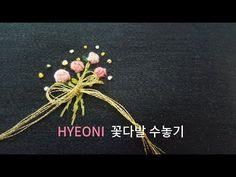 cast on stitch rose 캐스트 온 로즈 스티치 프랑스자수 english sub - YouTube