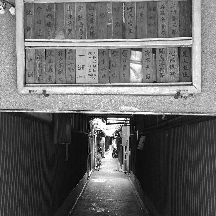 Коммуналки Киото #коммуналка #Киото  #Япония  #город #улицы #подворотня #адрес #жилье #переулки #имена