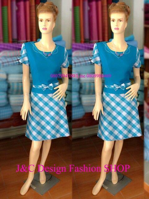 ชุดแซกผ้าไทยลายบลูเบอร์รี่ ชุดผ้าไทย ชุดผ้าไทยผ้าพื้นเมือง ชุดผ้าไทยทำงาน ชุดผ้าไทยทำงานสมัยใหม่ ผ้าทอมือ ชุดผ้าไทยสีฟ้ากระโปรงย้วยลายบลูเบอร์รี่ สำเนา http://siripornchaiphathai.lnwshop.com/p/587