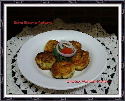 Cheesy Paneer Kofta Recipe | Snack Recipe ~ Esho Bosho Aahare