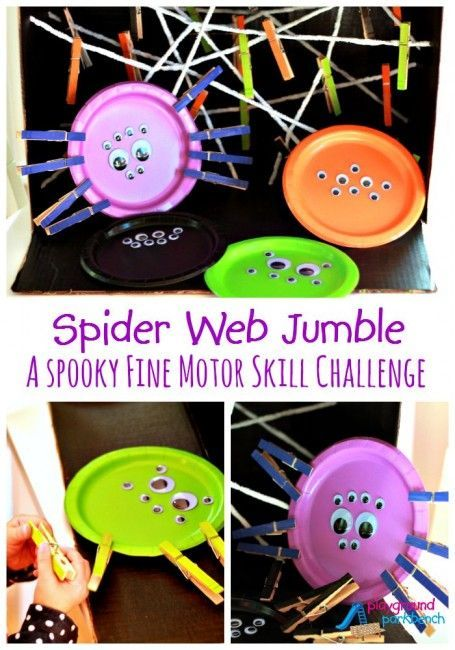 Looking for a Halloween themed free play activity center?  Try this Spider Web Jumble - a great fine motor skill, color matching and counting challenge for toddlers and preschoolers!