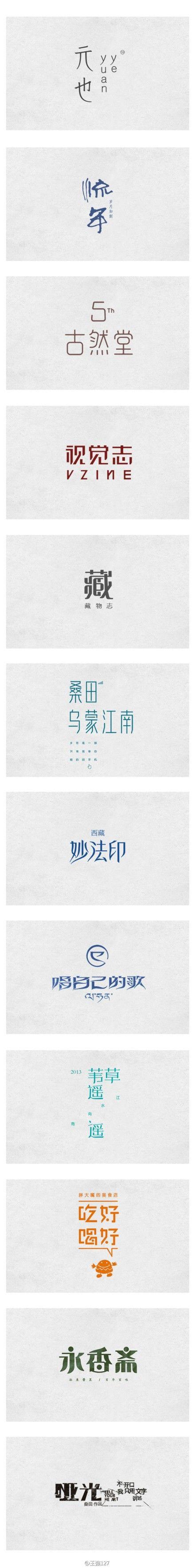 International Typography