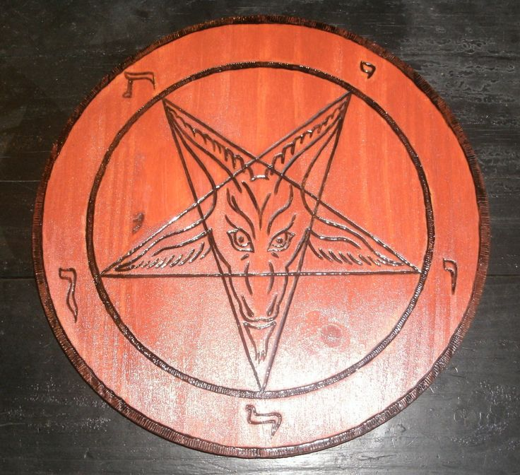 Church of Satan Sigil of Baphomet Plaque (Pyrography) Free shipping inside the United States, You Pick the Color by TheBurningWitch on Etsy https://www.etsy.com/listing/184843663/church-of-satan-sigil-of-baphomet-plaque