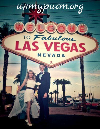 Свадебное приключение в Лас-Вегасе! Что может быть лучше? В день свадьбы хочется настоящего праздника и чтобы  в памяти все эти события остались еще надолго. И как бы  смешно это не звучало, но для обдумывания мысли о Лас-Вегасе положил начало фильм «Мальчишник в Вегасе». Ну, что поехали в Лас-Вегас!  http://интурист.org/blogi-turistov/svadebnoe-priklyuchenie-v-las-vegase-1