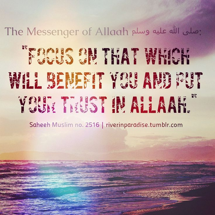Trust In Islam Quotes: 1497 Best In Love Quotes Images On Pinterest