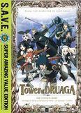 Tower of Druaga [S.A.V.E.] [2 Discs] [DVD]