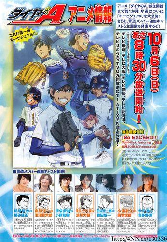 Daisuke Namikawa, Yoshimasa Hosoya, Nobuhiko Okamoto Join Ace of Diamond Anime's Cast! FUJOSHI BASEBALL!!!!!