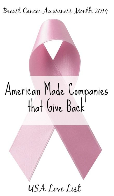 companies that donate to breast cancer jpg 422x640