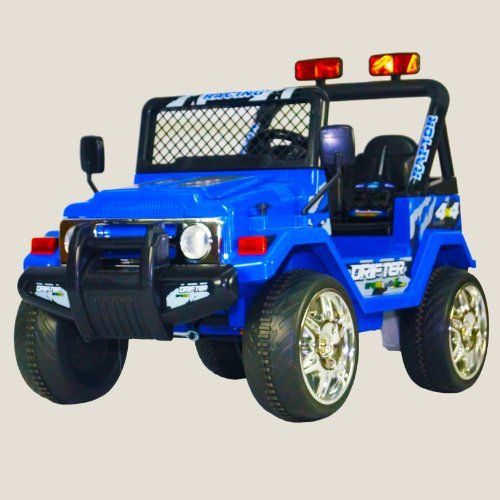 special offers 2015 original battery operated ride on jeep wrangler power kids ride on toy