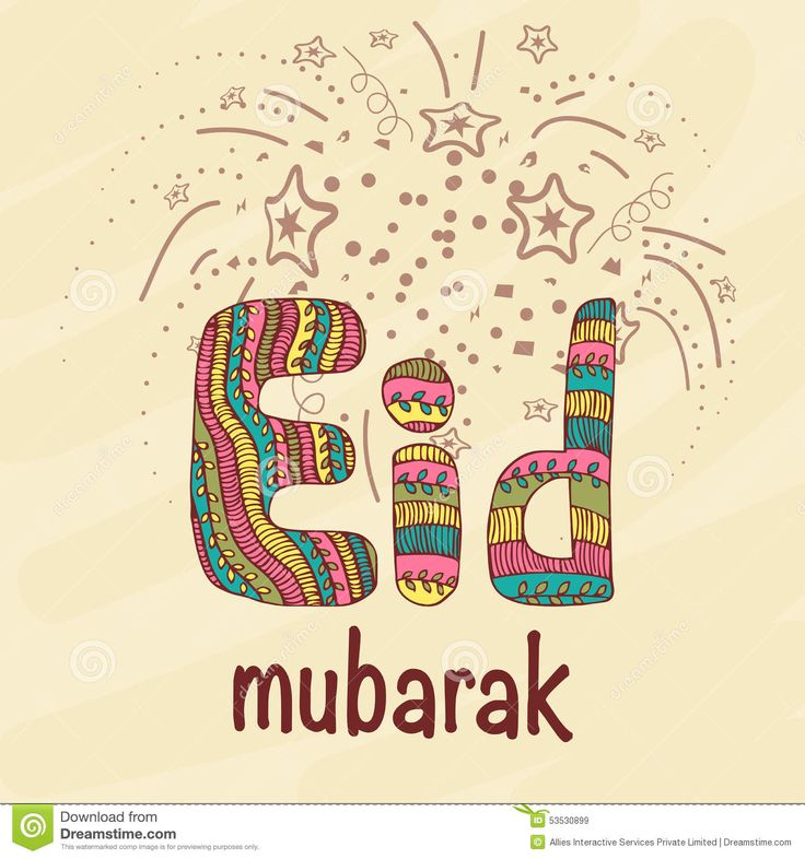 eid mubarak cards - Google Search