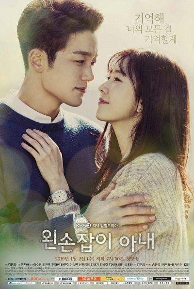 Pin by dramacooll com on daebak drama in 2019 | Korean drama