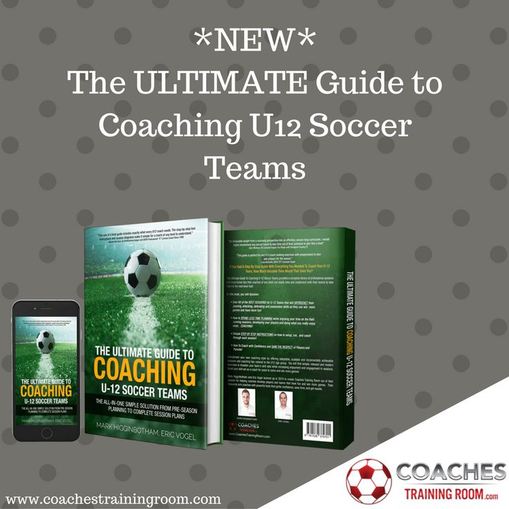 Discover the BEST SESSIONS for U-12 Teams that will SKYROCKET their passing, attacking, dribbling, defending and possession skills so they can increase their skills and have more FUN! Order now at https://go.coachestrainingroom.com/ultimate-guide-u-12 #soccercoach #coachestrainingroom #ayso #youthsoccer #coachingsoccer #soccerdrill #soccerdrills #soccercoaches #nikesoccer #nscaa #youthcoach #kidssoccer #ussoccer #uswnt #usmnt #barclays #soccertraining #soccerplan #soccerplans #soccersession