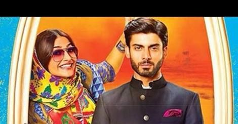 #Khoobsurat Full Movie #Review | #SonamKapoor, #FawadKhan, Ratna Pathak, #KironKher  http://bollywood.chdcaprofessionals.com/2014/09/khoobsurat-full-movie-review-sonam.html