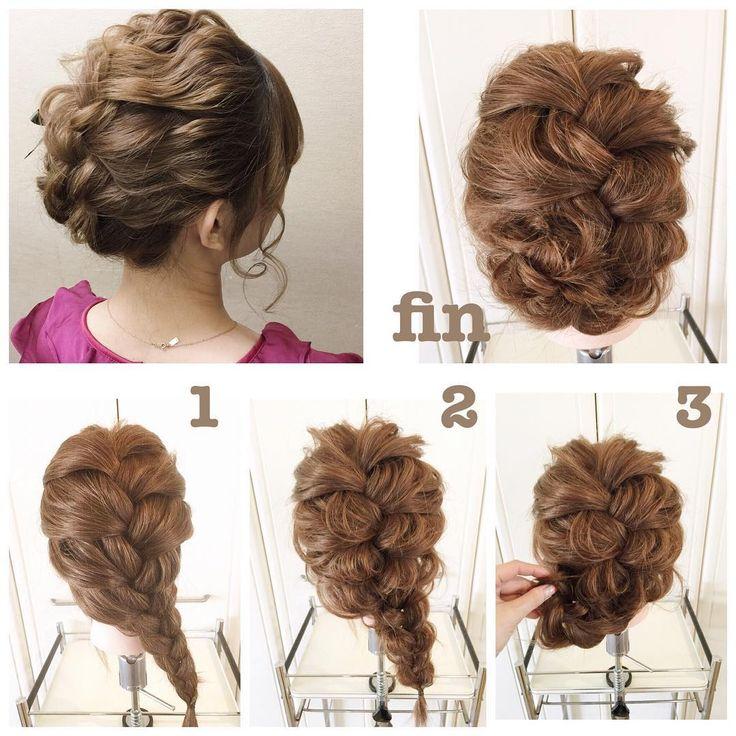 #hairarrenge * 編みこみしてクルッとまとめるだけの簡単アレンジ * #アレンジ解説 * ①前頭をやや右下にむかって編みこみします。 * ②所々髪を引き出します。 * ③三つ編みのところを左上にむかってクルクルっとまき、ピンで固定したら出来上がりです♪♪ * 編みこみ前に表面と顔周りだけなみウェーブにすると、さらに可愛くなりますよ(*^^*) * #hair#hairstyle#hairset#hairmake#ヘア#ヘアアレンジ#アレンジヘア#ヘアセット#ヘアスタイル#ヘアメイク#アップヘア#アップスタイル#編みこみ#簡単ヘア#簡単ヘアアレンジ#ヘアアレンジ解説#なみウェーブ#なみ巻き