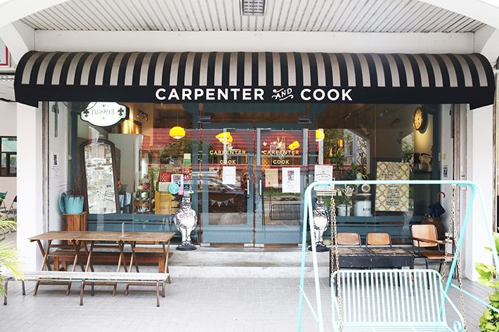 Carpenter Cook Restaurant Cafe Eatery