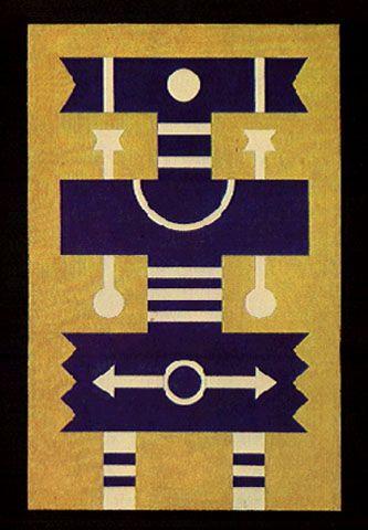 Valentim, Rubem Estudo para Serigrafia , 1969