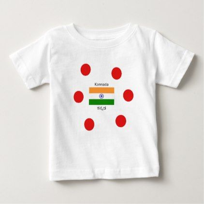 #Kannada Language And Indian Flag Design Baby T-Shirt - #country gifts style diy gift ideas