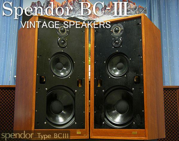 Spendor BC-III