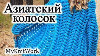 #Вязание_Вяжем_Сами #Шапочка_на осень Вязание для начинающих - YouTube