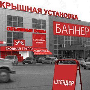 Наружная реклама .вывески. Обьемные буквы . Фото стены. Пресс стены Астана - изображение 1