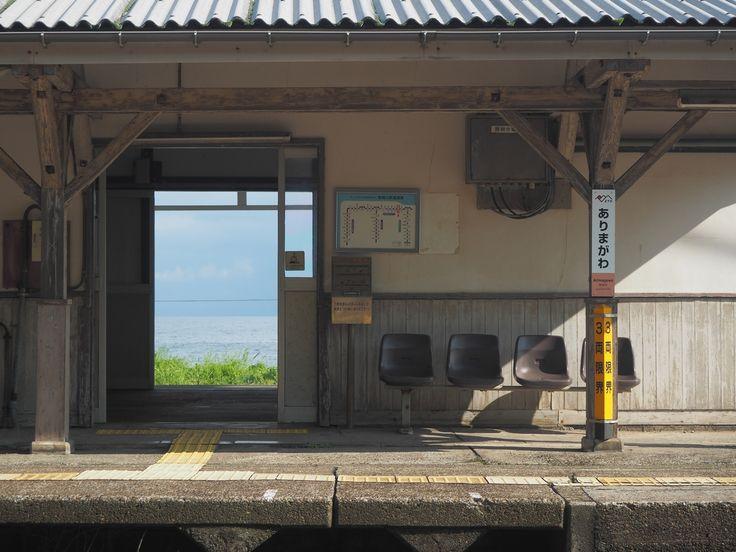 最近駅しか撮ってない気が @有間川駅