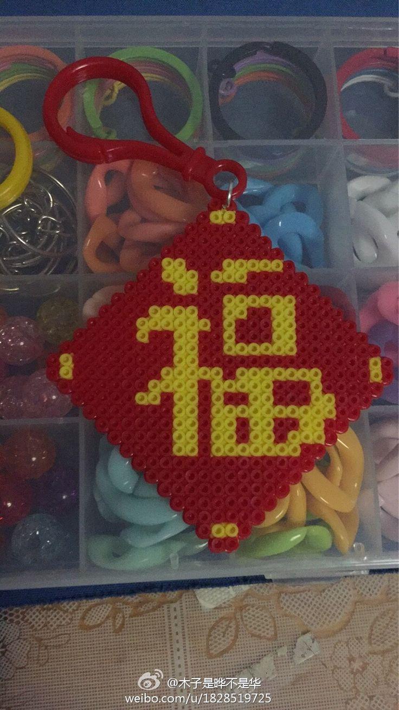 41 besten Chinese new years Bilder auf Pinterest   Chinesisch, Hama ...