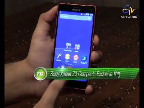 Tech Guru-Sony Xperia Z3 Exclusive Review-Android One Mobie Review On 28...